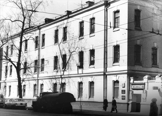 The building where there used to be Moscow escort convoy, 1986-1987