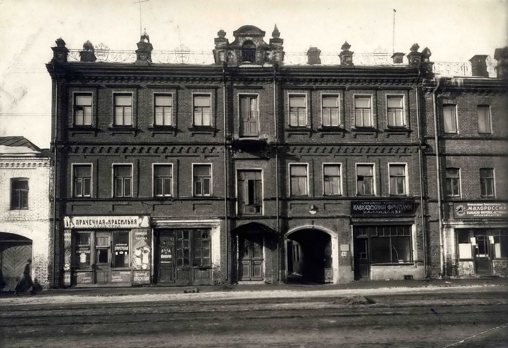 The museum's building during the second restoration, 1927